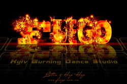 Fuego Dance Studio